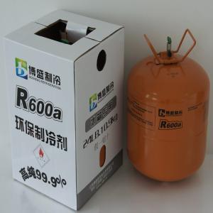 Quality Refrigerant R600a,HC wholesale