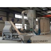Quality Vertical Wood Powder Grinding Machine , Wood Dust Collector Mahcine Serviceably wholesale