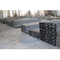 Quality Din2316 Standrad Mold Tool Steel Bar L6 Od 16 - 800mm With Wear Resistance wholesale
