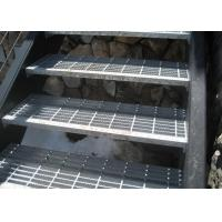 Quality SGS Outdoor Galvanized Steel Stair Treads Hot Dip Galvanized Surface wholesale
