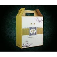 China Food and dried fruit packaging box with handle on sale