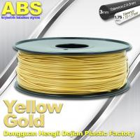 Quality Soft Colorful 1.75mm /  3.0mm 3D Printing ABS Filament  Material For 3D Printers wholesale
