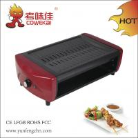 Quality Non-stick Smokeless Electric Grill wholesale