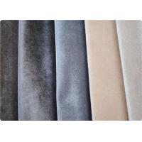 Quality Customizable Grey / Beige Combed Yarn Flocked Fabric Cloth For Garment wholesale