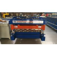 Buy cheap 4 kw hydraulic cutter 1220mm coil width glazed tile metal roofing roll forming machine from wholesalers
