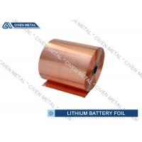 Quality 3OZ Thin Electrolytic copper foil rolls for lithium ion battery wholesale