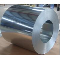 China Galvanized steel sheets/coils(GI) on sale