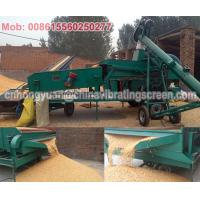 Quality factory direct sell sorting/sieving/screening straw impurities grain seed cleaner wholesale