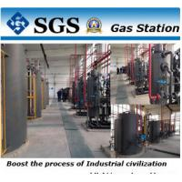 Quality 200 Nm3/h Nitrogen , 300 Nm3/h Hydrogen Gas Station Equipment for Fastener Plant wholesale