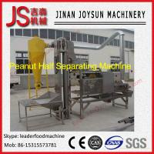 Quality Digital Garlic Segmented Peanut Half Separating Machine 2.2kw / 380v wholesale