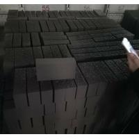 Buy cheap Magnesite Chrome Kiln Refractory Bricks , high temp Fire Brick For Fireplace Insert product