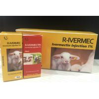 China Veterinary Ivermectin Injection 1 For Anti Worm on sale