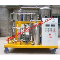 China Vacuum Lubricating Oil Purifier, Hydraulic Oil Filtration Equipment, Filtering dirty on sale