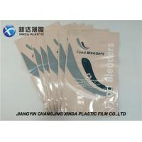 Quality 170 Microns Form Fill Seal Film 3 - 5 Layer Co Extrusion Polyethylene Packaging Bags wholesale
