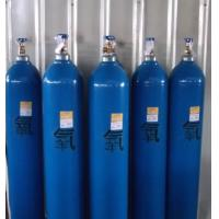 China GB5099  ISO9809 Seamless Steel Gas Cylinder on sale