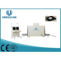 Quality Stable Performance Airport Baggage Scanner Stable / Reliable For Luggage Checkpoints wholesale