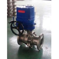 China Electric Actuated Ball Valves on sale