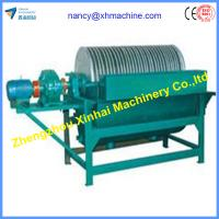 Buy cheap Best technology permanent magnet drum magnetic separator from wholesalers
