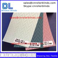 Buy cheap Outdoor Vertical Blinds from wholesalers