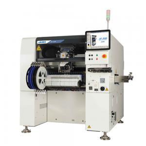 China Juki SMT Pick And Place Machine Custom PCB Size 1200mmx370mm on sale