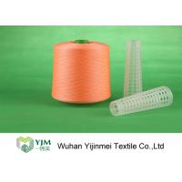 Quality Customized Color  Bright Polyester Yarn For  Polyester Sewing Yarn wholesale