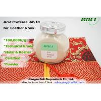 Quality Robust Activity Fungal Protease Enzyme , High Efficient Aspergillus Niger Protease wholesale