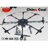 Quality Carbon Fiber UAV Crop Sprayer Drone Professional Agricultural Drone wholesale