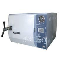 China Table Type Steam Sterilizer   Yxq.Dy.250b20/25 on sale