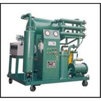 China ZYA Highly Efficient Vacuum Oil Purifier Series on sale