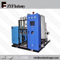 Buy cheap High Purity PSA Nitrogen System from wholesalers