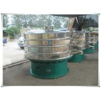 Quality Large-capacity durable shale shaker circular vibrating screen wholesale