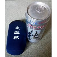 Quality Promotional Cheap Custom Neoprene Stubby holder with rubber base wholesale