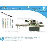 Quality Automatic, stainless steel multifunctional horizontal packing machine, can pack travel toothbrush, hotel toothbrush wholesale