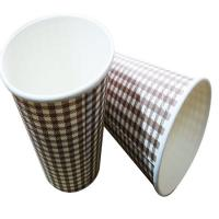 China 9oz hot paper cup on sale