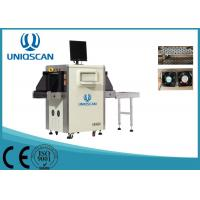 Quality 40 AWG Wire Resolution X Ray Baggage Scanner SF5030A Small Size Airport Bag Scanner wholesale