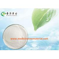 Quality Sodium Malate White Crystalline Powder , 97.0% Purity Sodium Dl Malate For Meat Product wholesale