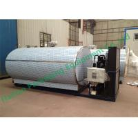 Quality Double Layer Horizontal Milk Storage Tank with Copeland Compressor wholesale