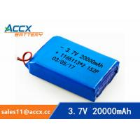 Quality 20000mah lipo battery 3.7v/7.4v/11.1v/12v battery cell 20Ah battery pack wholesale