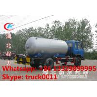Quality high quality and competitive price Euro 3 170hp Dongfeng 8,000L LPG gas delivery truck for sale, dongfeng lpg gas tank wholesale