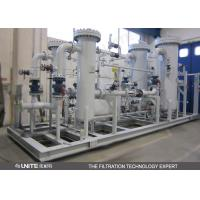 Buy cheap Industry Gas Filtration System for SNG Filtration from wholesalers