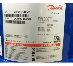 China Danfoss Compressor MT36JG4EVE on sale
