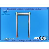Quality IP68 Waterproof Walk Through Security Metal Detector Door Frame 18 Zone wholesale
