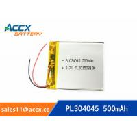 Quality 304050pl 3.7V lithium polymer battery with 500mAh li-ion rechargeable battery lipo battery wholesale