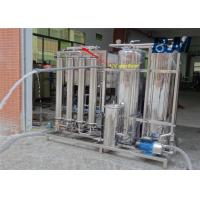 Quality 1 Stage Drinking Water Treatment Systems Mineral Water Water Purification Systems wholesale