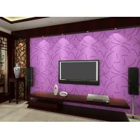 Quality Modern Light Weight Gypsum 3D Decorative Wall Panels, Plant fiber 3D Wall Covering 300*300 mm wholesale