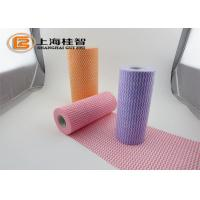China Cross lapping Single Pack Wet Wipes Cleaning Wipes Nonwoven Fabric on sale