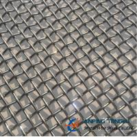 Quality 2.0-3.5mm Wire 5-30mm Aperture, Crimped Wire Mesh Used as Machine Guards wholesale