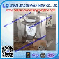 Quality Stainless steel peanut roasting machine high efficiency wholesale