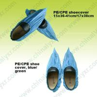 China Ly Disposable CPE Shoe Cover (LY-PS-B) on sale