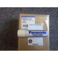 Quality PANASONIC Touch Lube N990PANA-028 LUBRICATING OIL 20ML wholesale